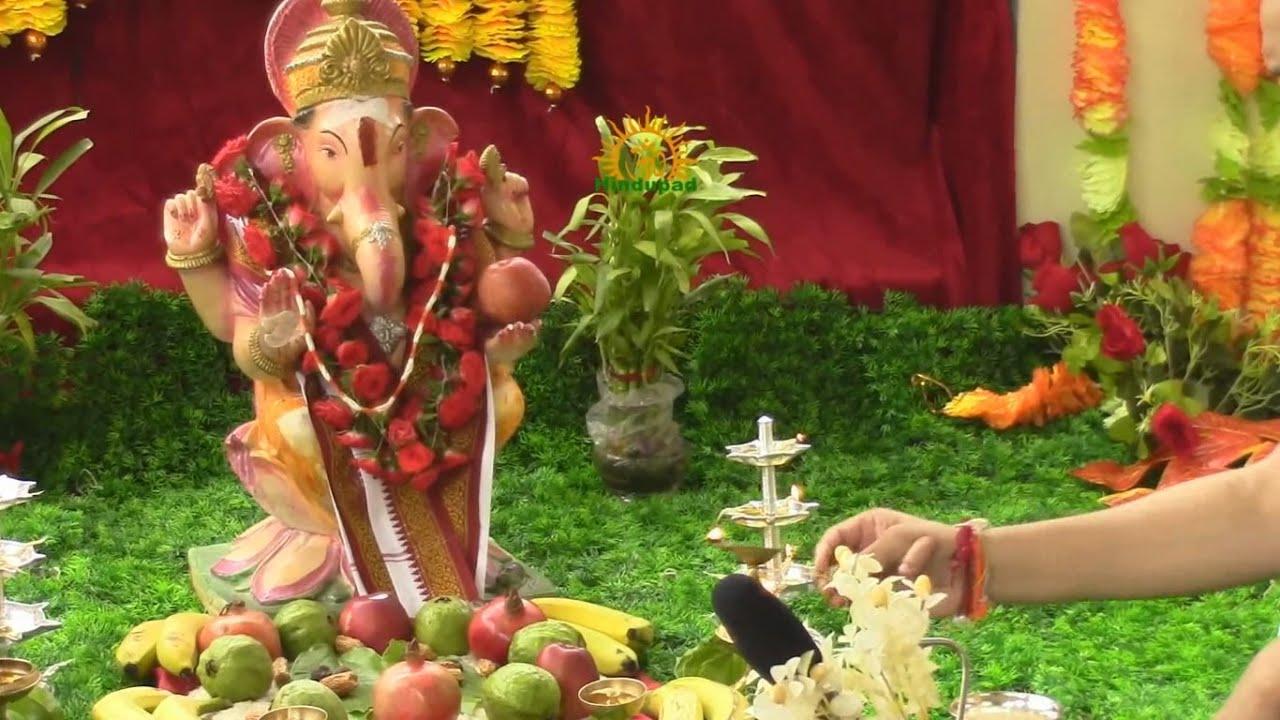 Image result for vinayaka pooja