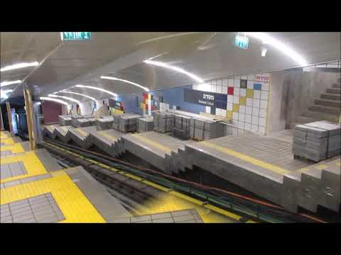 Metro Carmelit in Haifa Israel  - Funicular railway - כרמלית -  קו הרכבים בחיפה
