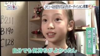 2015年ミュージカルアニーメイキング映像💓 thumbnail