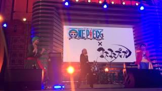 2015.8.16 コスコスプレプレ×ONE PIECEコスプレデー inお台場夢大陸 【...