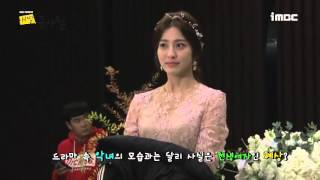 park se young 박세영 bts my daughter geum sa wol 5