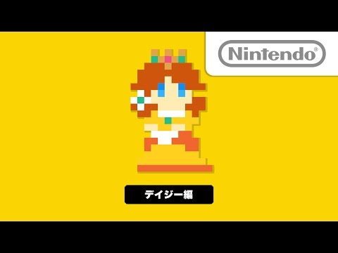 Daisy's Finally Getting a Mario Maker Costume