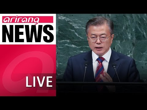 [LIVE/NEWSCENTER] President Moon presses UN members on need to officially end Korean War