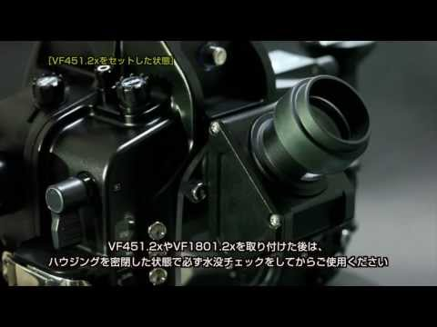 Sea&Sea Mirino VF-180 Video