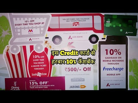 Axis Bank NEO Credit Card Unboxing & Future - Every Time 10% cash back