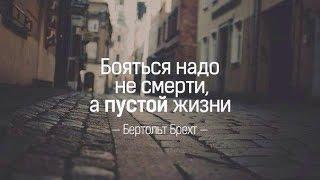 Никогда не сдавайся, как бы ни было трудно! SELFMADE