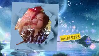 Lonely 2NE1 - Kachi Cover