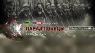 Парад Победы 9 мая 2014 (HD)