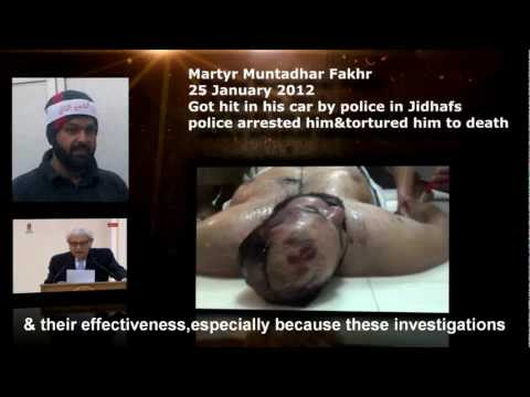 Human Right Violations in #Bahrain after BICI report (higher quality)