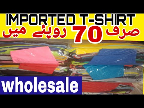 imported used T-SHIRT business /  T-SHIRT business in Pakist