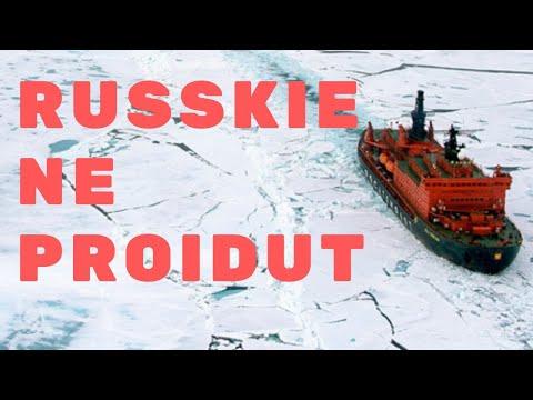 Экологические диверсии против России