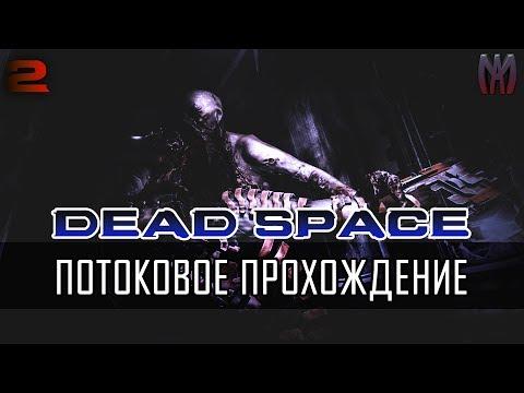 Empyrion — Galactic Survival скачать торрент на русском