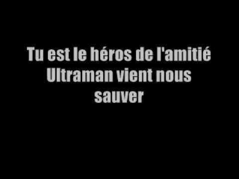 Karaoke générique Ultraman 80