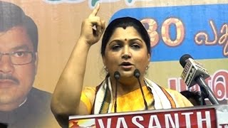 Kushboo Speech in Poonamalee Meeting | Against Tamilisai Soundarajan