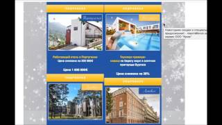 Яндекс-рассылка спам-рекламы Бесплатный метод привлечения партнеров