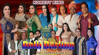 Dolli Darling Full Drama | Gulfam Nida Chaudhry & Tahir Anjum | New Stage Drama - KOMEDY KING 2020