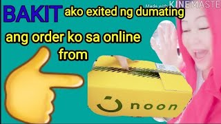 #noon #unboxing super excited ako dumating na order k online