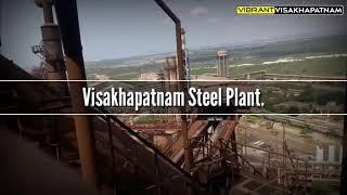 ratio analysis visakhapatnam steel plant Vizag steel plant recruitment 2018 – apply online for 72 management trainee posts: rashtriya ispat nigam limited, vizag steel plant, visakhapatnam has announced a notification for the recruitment of 72 management.