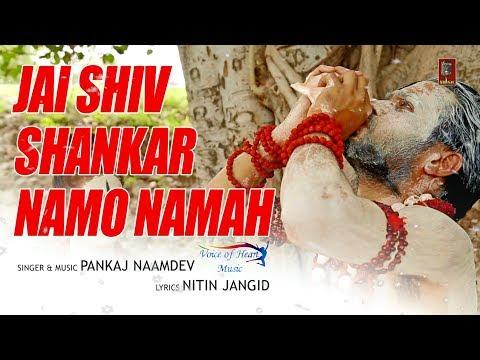 Jai Shiv Shankar Namo (Audio) | Pankaj Naamdev, Nitin Jangid | Latest Haryanvi Bhakti Songs 2017
