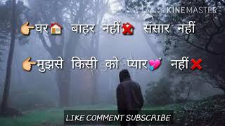 Awara hu latest WhatsApp status |r singh
