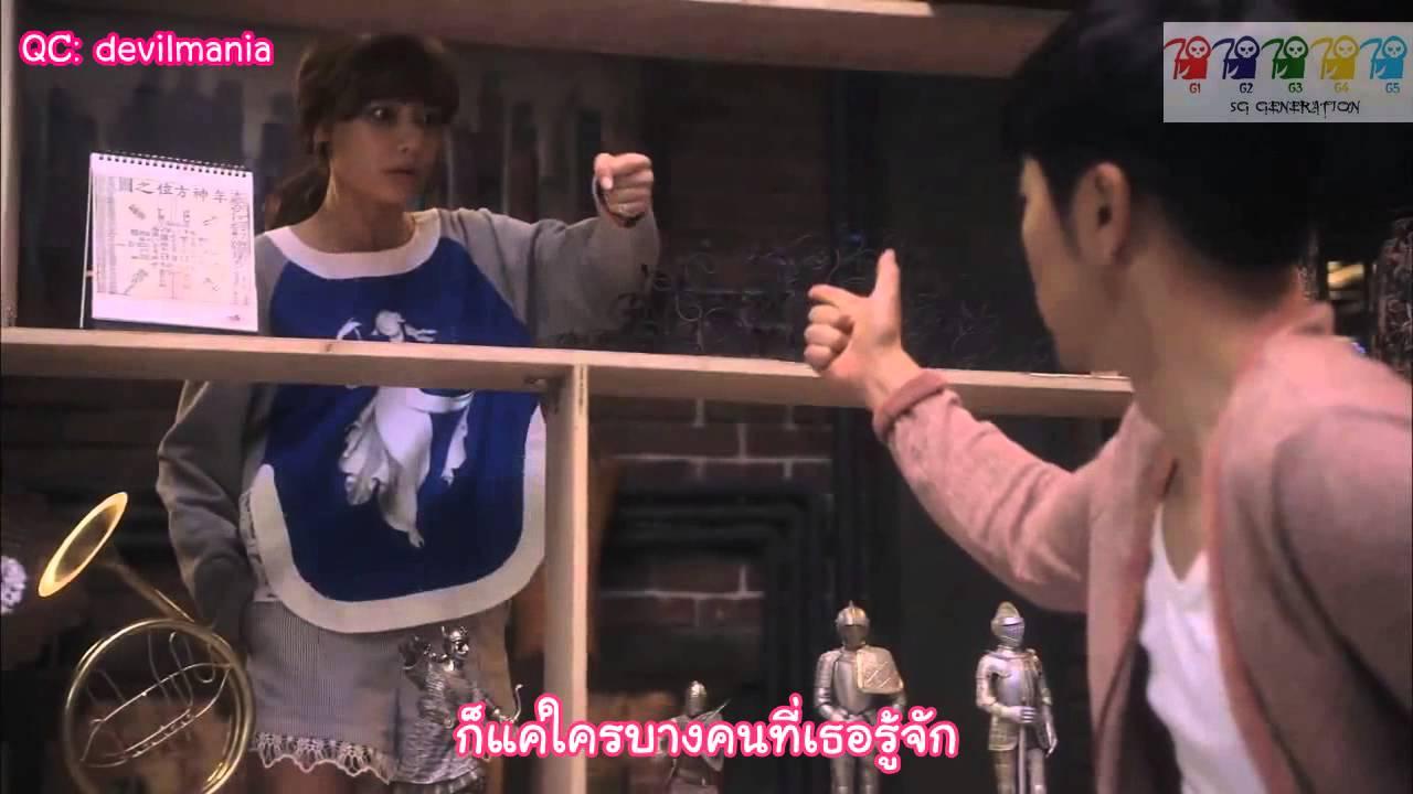 dating agency cyrano sub thai