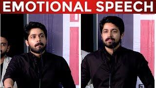 Harish Kalyan Emotional Speech | Ispade Rajavum Idhaya Raniyum