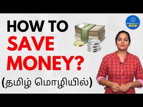 how-to-save-money-in-tamil-|-5-small-changes-for-big-savings-|-sana-ram-|-indianmoney-tamil