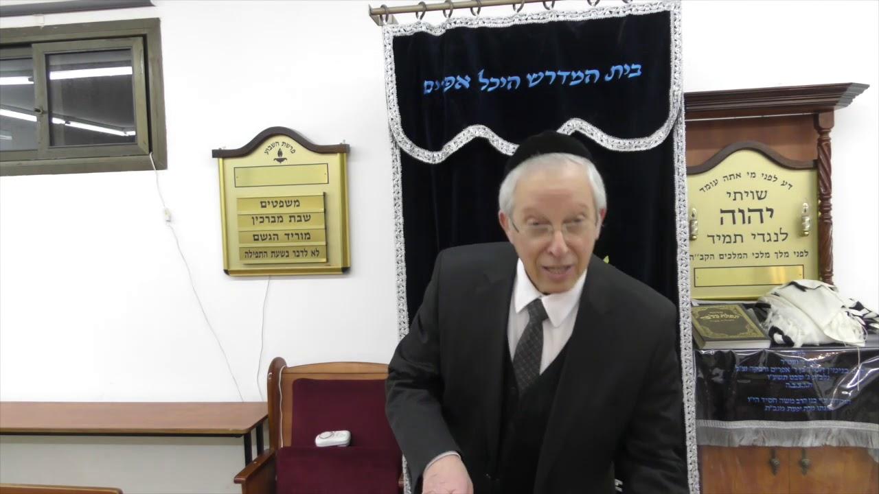 שיעורים בפרשת השבוע , כב׳ הרב מרדכי ד  נויגרשל   כלי המשכן   כלים לאורות