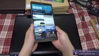 갤럭시탭S 8.4 후기 사용기 리뷰