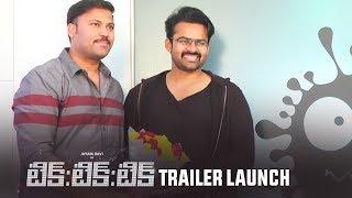 Telugutimes.net Tik Tik Tik Movie Trailer Launch by Sai Dharam Tej Video
