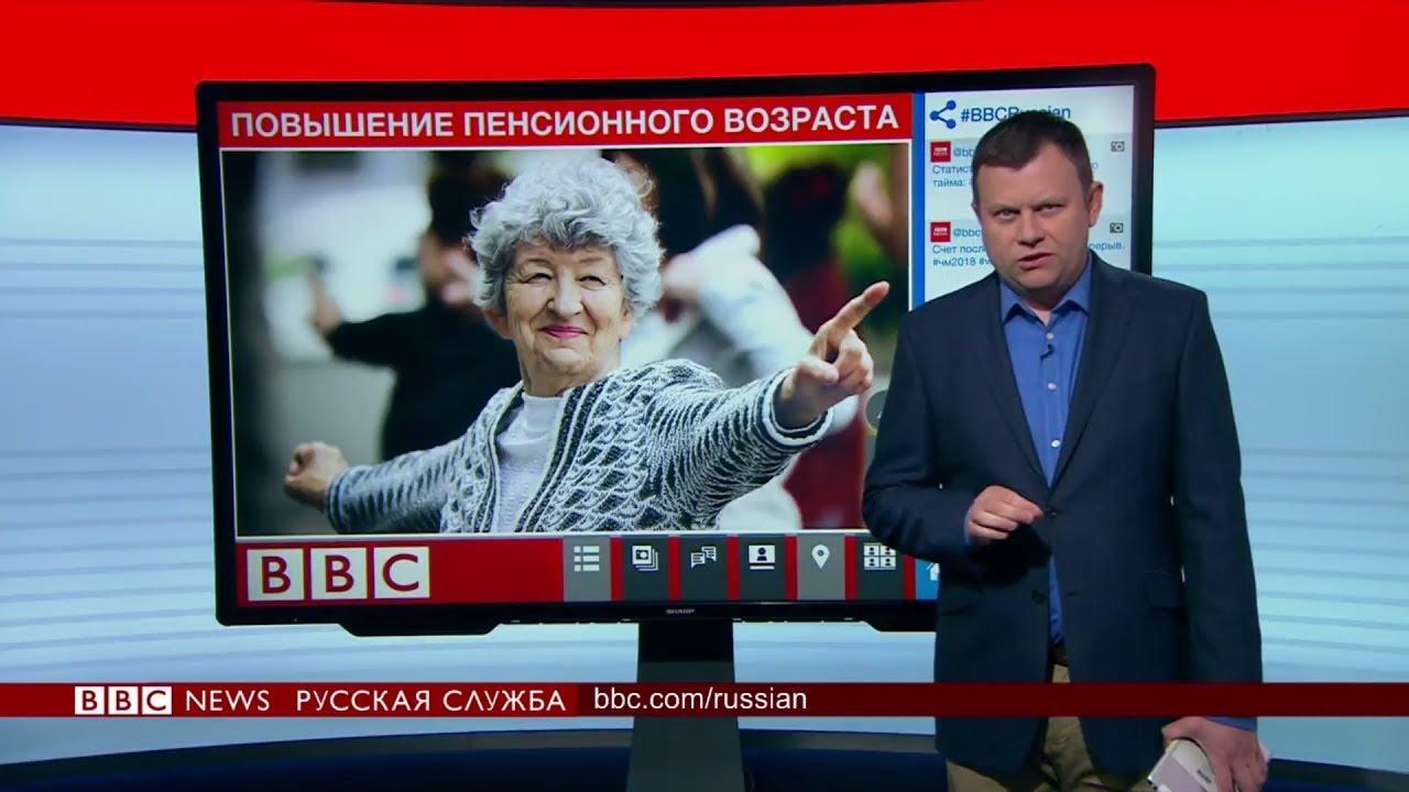 В возрасте видео русские 9