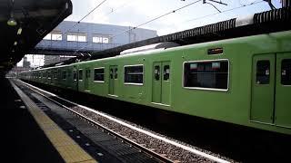 バイノーラル録音 201系ND611編成普通JR難波行き 志紀駅到着→発車→221系大和路快速通過