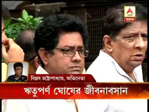 Actor Biplab Chatterjee says, Rituparno's death is great loss for film industry