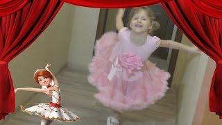 Игра Балерина и балет дома 👗Ballerine