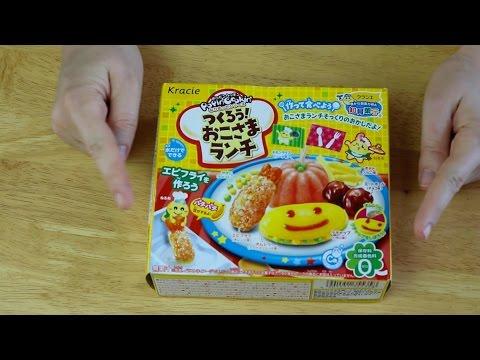 ערכת ממתק | ארוחת ילדים (Okosama Lunch)
