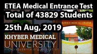 25th Aug, 2019 ETEA Medical Entrance Test Information | Khyber Medical University (KMU) Peshawar