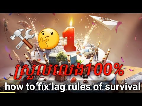 how to fix lag rules of survival - របៀបកែ game - rules of survival lag fix android / NitKH - 동영상