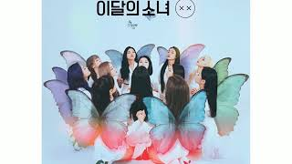 audio/mp3 02. Butterfly X X 이달의 소녀 LOONA LOOΠΔ 1 hour loop/1 hora/ 1 시간