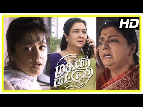 jyothika-latest-tamil-movie-2017-|-magalir-mattum-movie-scenes-|-urvashi-and-bhanupriya-get-in-touch
