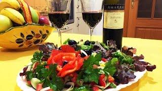 Салат с фасолью и авокадо ко Дню Рождения | Лучший рецепт 2018 Красивое оформление столов!