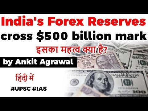 forex-reserve-of-india-crosses-$500-billion-mark,-why-it-is-significant?-current-affairs-2020-#upsc