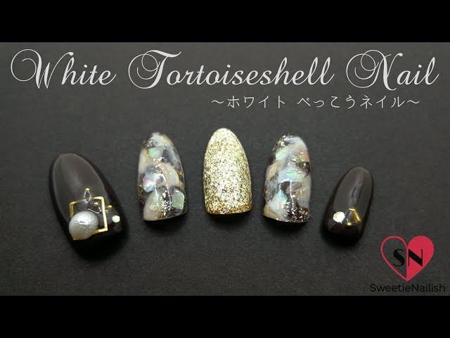 No.005 ホワイトべっこうネイル・ニュアンスネイル・天然石ネイル -White Tortoiseshell Nail- 大人かわいい・簡単・きれい・リアル!?