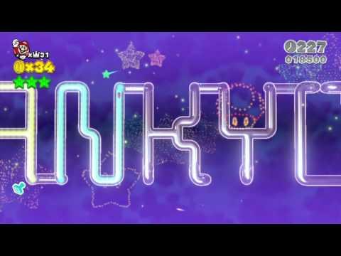 Super Mario 3d World: Ir a toda pastilla sin traje tanuki-Truco para mas vidas