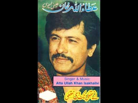 Attaullah Khan Essakhelvi - Pucheya Kar Sada Haal We Dhola (VOL 5 SONIC)
