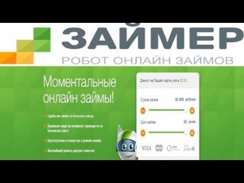 Кредити онлайн на картку