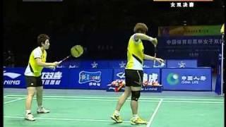 [2010 China Masters Super Series WDF] Yu Yang/Wang Xiao Li vs Bao Yi Xin/Lu Lu 3/7