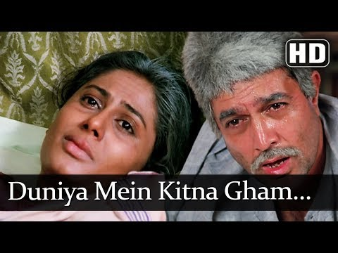 Duniya Mein Kitna Gham Hai (HD) - Amrit Songs - Rajesh Khanna - Smita Patil - Bollywood Old Songs