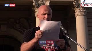 Видовдански протест, Горан Живковић