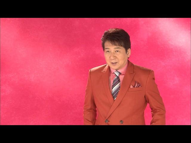 【プロモーションビデオ】西方裕之『散らず花』