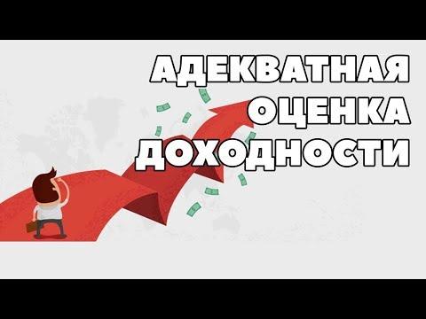 Видео Как заработать денег в казино